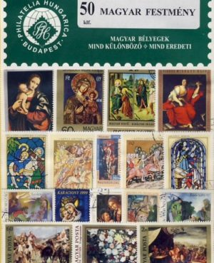 Magyarország – Festmény – 50 klf. bélyeg