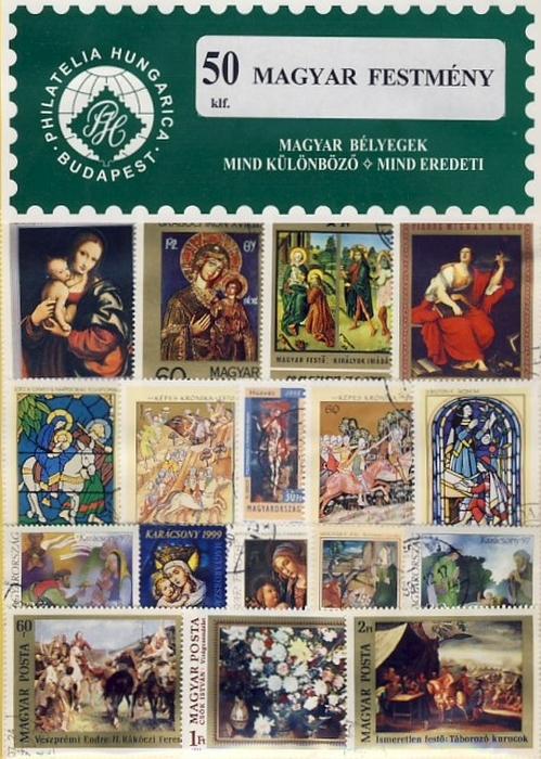 Magyarország - Festmény - 50 klf. bélyeg