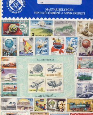 Magyarország – Közlekedés – 111 klf. bélyeg