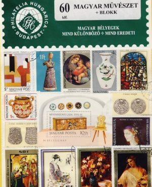 Magyarország – Művészet – 60 klf. bélyeg + 1 blokk