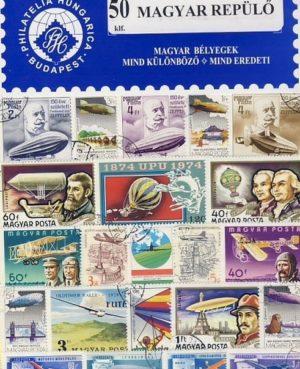 Magyarország – Repülő – 50 klf. bélyeg