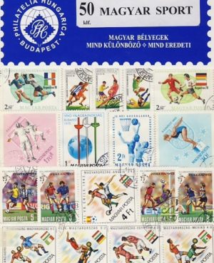 Magyarország – Sport – 50 klf. bélyeg
