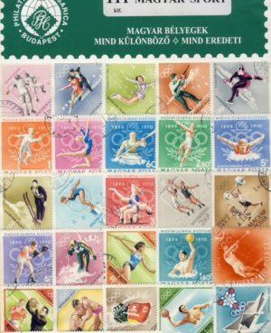 Magyarország – Sport – 111 klf. bélyeg