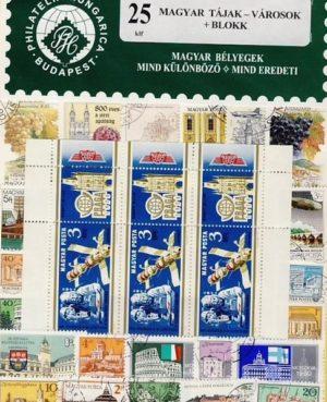 Magyarország – Tájak, városok – 25 klf. bélyeg + 1 blokk
