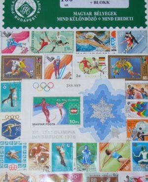 Magyarország – Sport -100 klf. bélyeg + 1 blokk