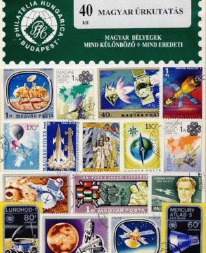 Magyarország – Űrkutatás – 40 klf. bélyeg