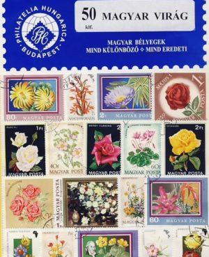 Magyarország – Virág – 50 klf. bélyeg
