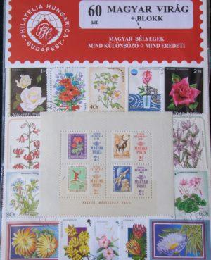 Magyarország – Virág – 60 klf. bélyeg + 1 blokk