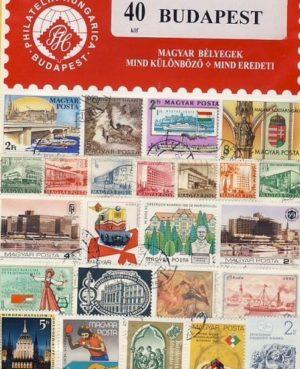 Magyarország – Budapest – 40 klf. bélyeg