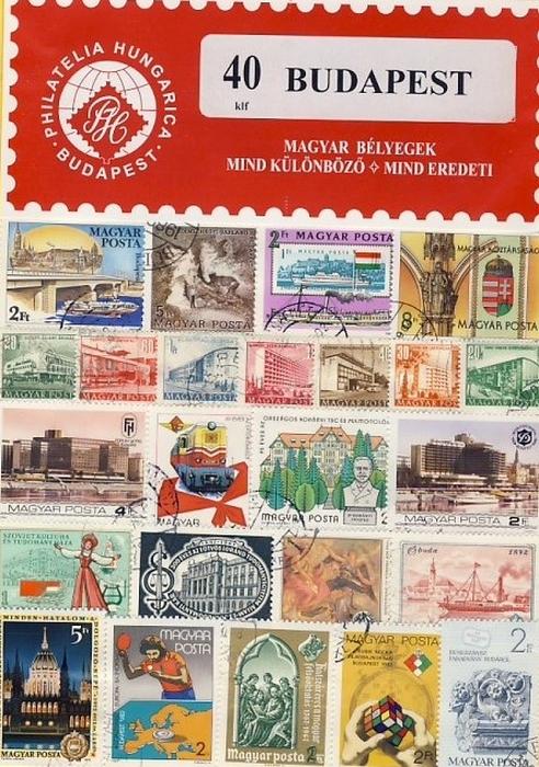 Magyarország - Budapest - 40 klf. bélyeg