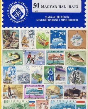 Magyarország – Hal – hajó – 50 klf. bélyeg