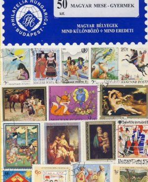 Magyarország – Mese-gyermek – 50 klf. bélyeg
