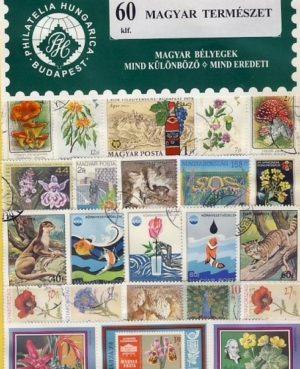 Magyarország – Természet – 60 klf. bélyeg
