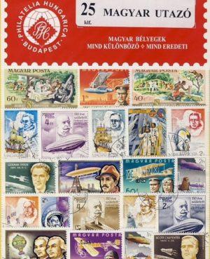 Magyarország – Utazó – 25 klf. bélyeg