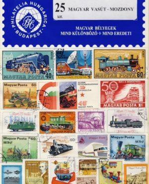 Magyarország – Vasút – mozdony – 25 klf. bélyeg