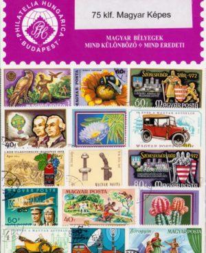 Magyarország – 75 klf. forgalmi és motívum bélyeg