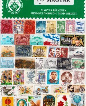 Magyarország – 175 klf. forgalmi és motívum bélyeg