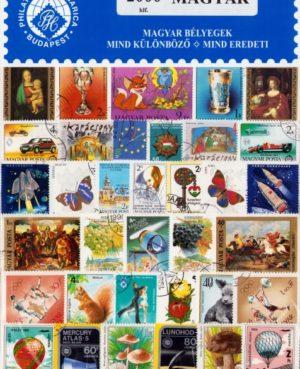 Magyarország – 2.000 klf. forgalmi és motívum bélyeg