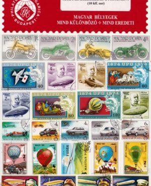 Magyarország – Közlekedés – gyűjtemény (10 klf. sor) – 10 klf. bélyeg
