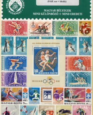 Magyarország – Olimpia – gyűjtemény (8 klf. sor + 1 blokk) – 8 klf. bélyeg