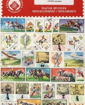 Magyarország – Sport – gyűjtemény (10 klf. sor) – 10 klf. bélyeg