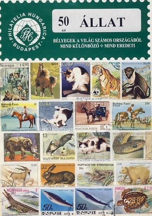 Állat - 50 klf. bélyeg