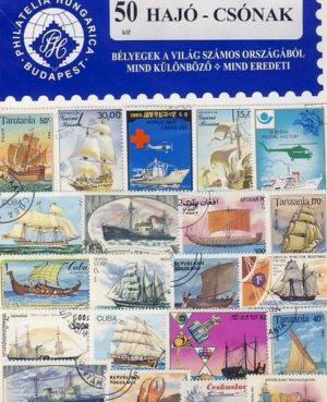 Hajó – 50 klf. bélyeg