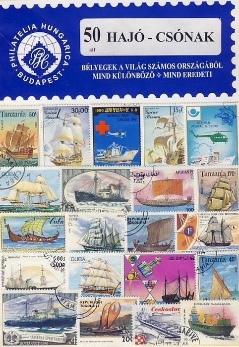 Hajó - 50 klf. bélyeg