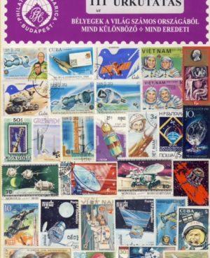 Űrkutatás – 111 klf. bélyeg