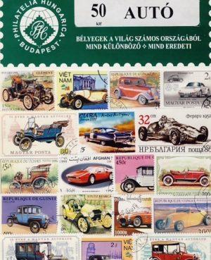 Autó – 50 klf. bélyeg