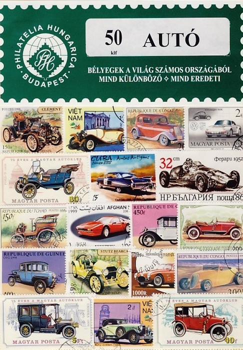 Autó - 50 klf. bélyeg