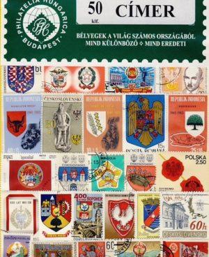 Címer – 50 klf. bélyeg