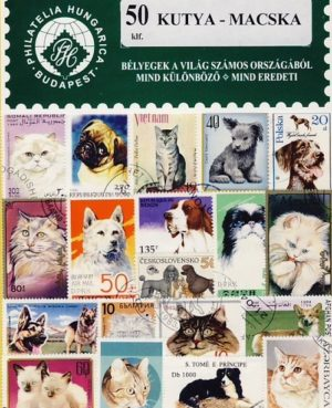 Kutya-macska – 50 klf. bélyeg