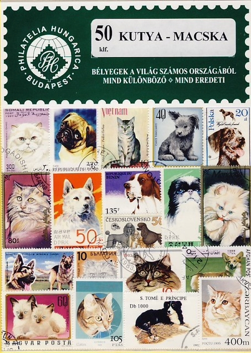 Kutya-macska - 50 klf. bélyeg