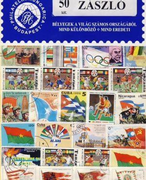 Zászló – 50 klf. bélyeg
