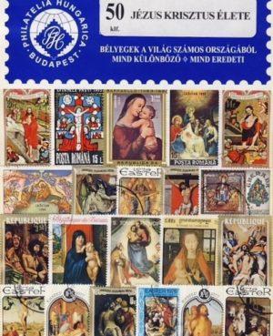 Jézus Krisztus élete – 50 klf. bélyeg