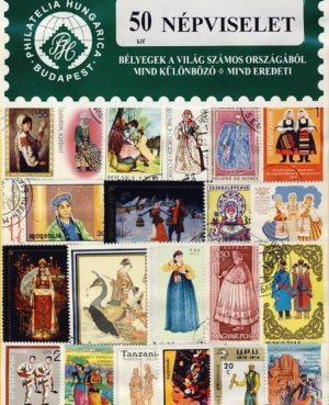 Népviselet – 50 klf. bélyeg