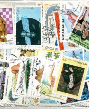 200 klf. motívum bélyeg több országból