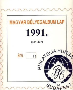Magyar Albumpótlás 1991