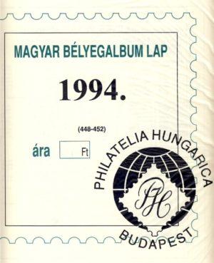 Magyar Albumpótlás 1994