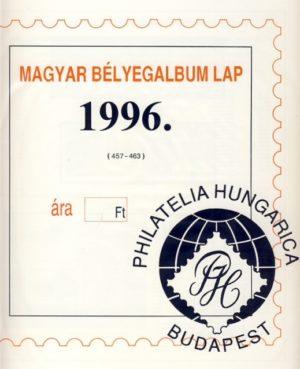 Magyar Albumpótlás 1996