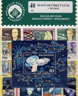 Magyarország – Űrkutatás – 40 klf. bélyeg + 1 blokk