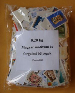 Magyar motívum és forgalmi bélyegek papír nélküli bélyegek – 0,20 kg kilóáru