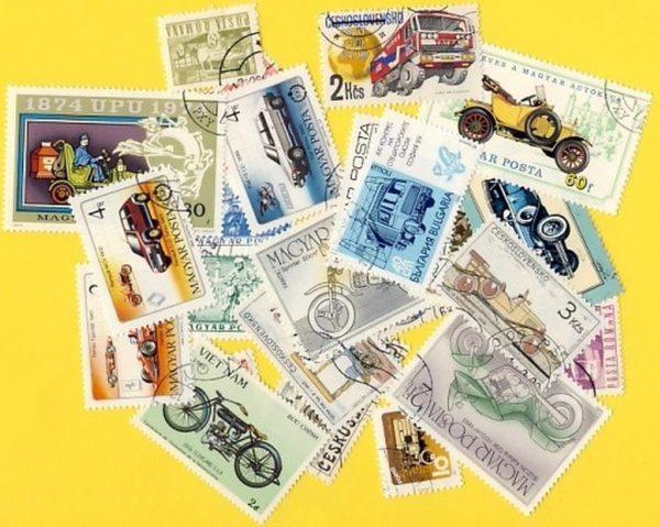 Autó és motorkerékpár - 100 klf. bélyeg