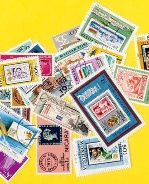 Bélyeg a bélyegen – 25 klf. bélyeg