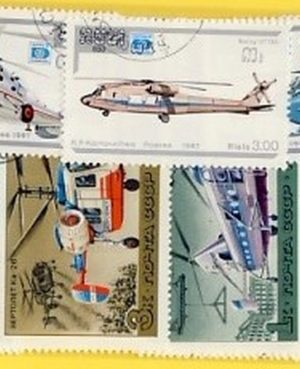 Helikopter – 25 klf. bélyeg