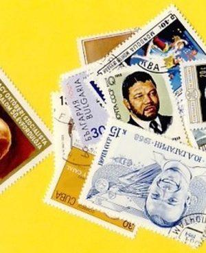 Híres ember – 100 klf. bélyeg