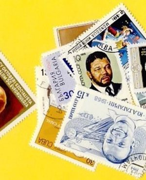 Híres ember – 200 klf. bélyeg