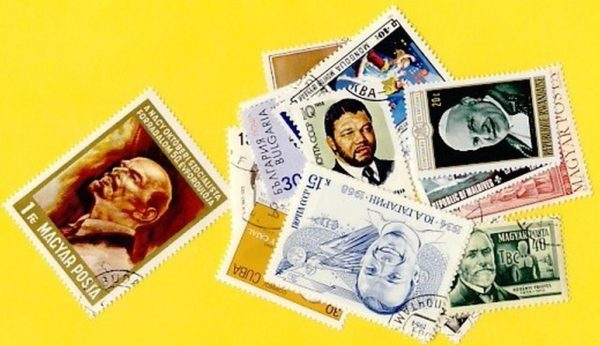 Híres ember - 200 klf. bélyeg