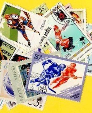 Jéghoki – 25 klf. bélyeg